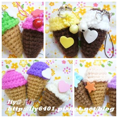 部屋小市集-冰淇淋2.JPG