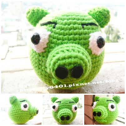 綠豬2.jpg