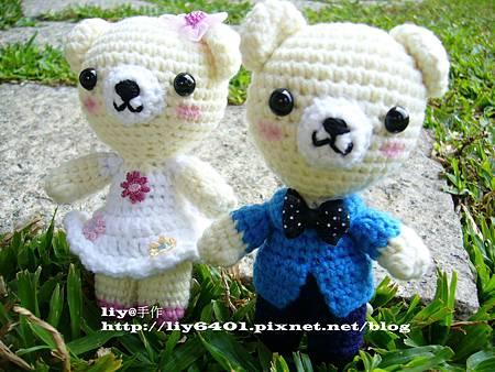 結婚小熊1