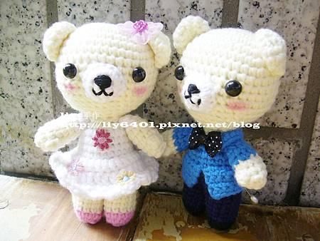 結婚小熊3