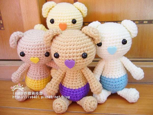 歡樂陪伴熊熊1