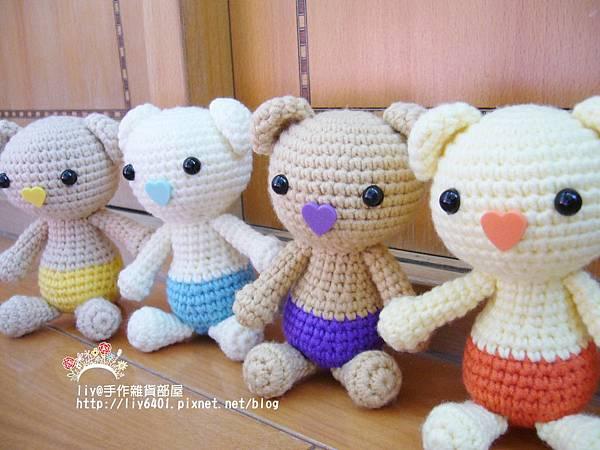 歡樂陪伴熊熊2