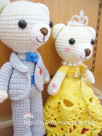 弟弟的結婚熊1