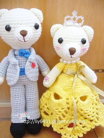 弟弟的結婚熊2