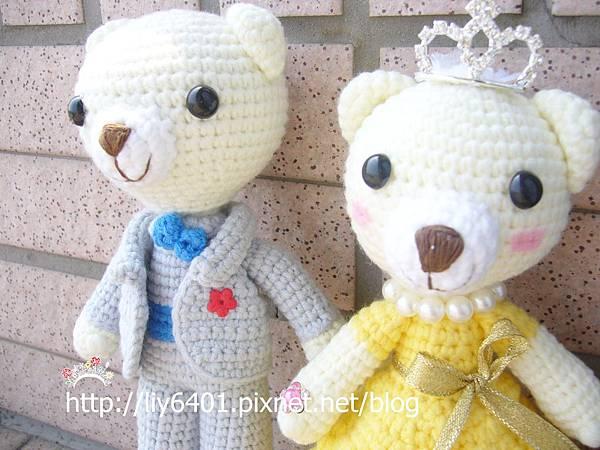 弟弟的結婚熊3