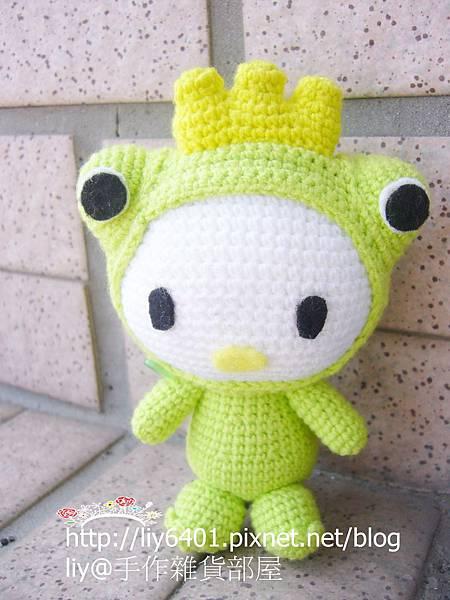 青蛙kitty1