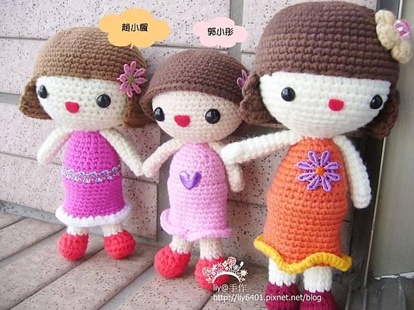 忠義娃娃5