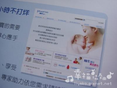 嬌生嬰兒按摩dvd006.JPG