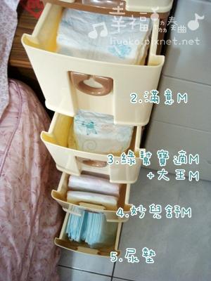 尿布收納櫃02.JPG