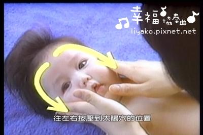 嬌生嬰兒按摩dvd008.jpg