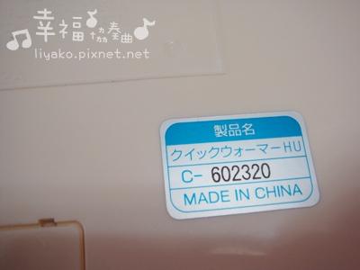 combi濕紙巾加溫器06.JPG
