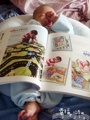 moya book 03.JPG