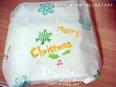 gift from wishpiper 01.JPG