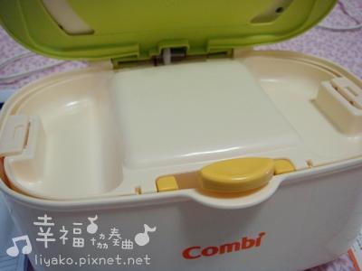 combi濕紙巾加溫器14.JPG