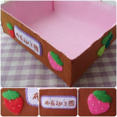 布盒01.jpg