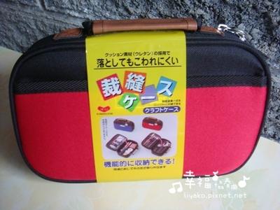 拼布縫紉工具包-1.JPG
