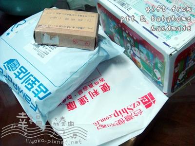 gift from ptt&bbh.JPG