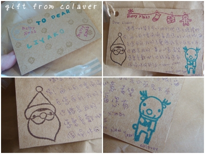 gift from colaver-11.jpg