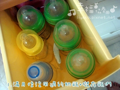 尿布收納櫃01-1.JPG