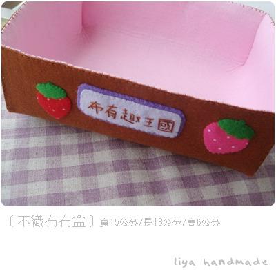 布盒00.jpg