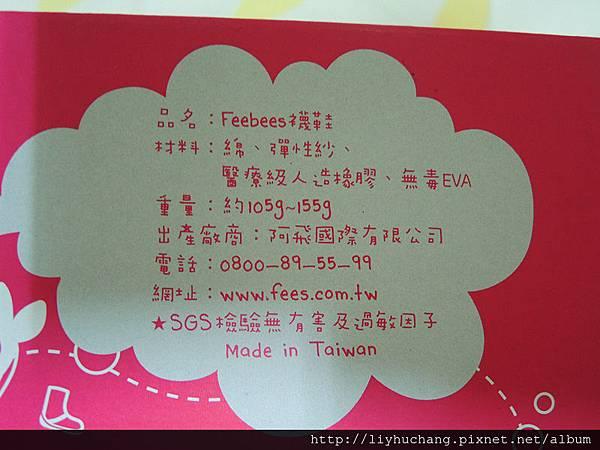 DSCN4628_副本.jpg