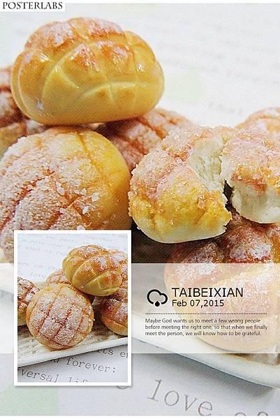 麵包黏土-菠蘿麵包