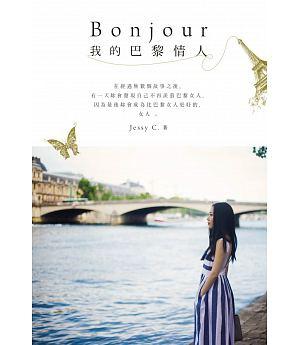 Bonjour_Paris.jpg