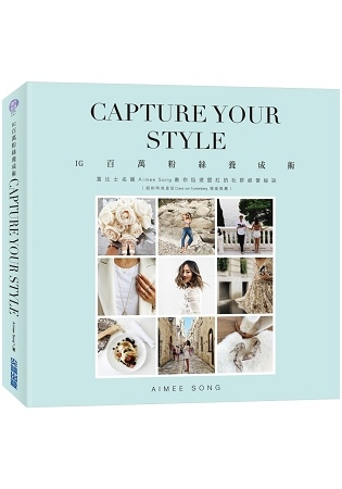 Capture Your Style.jpg
