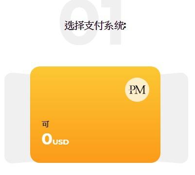 國際金流支付系統.jpg