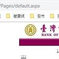 銀行1.jpg