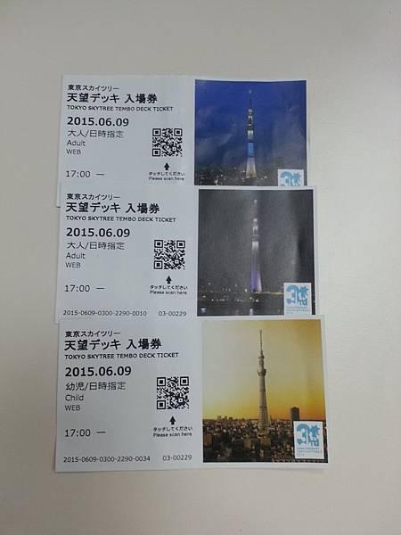 20150629_091218.jpg
