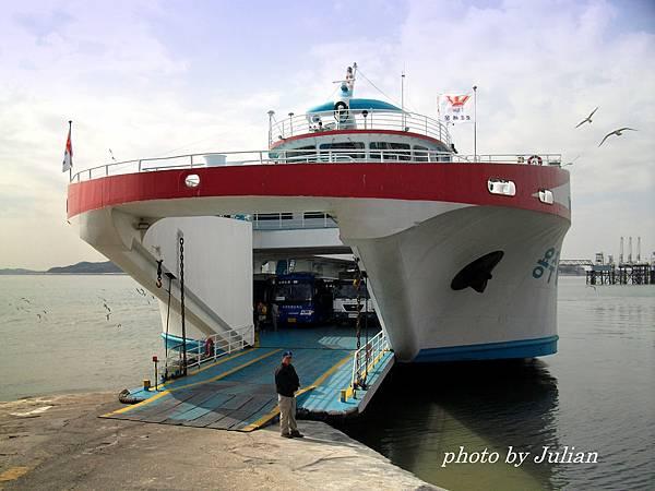2濟扶浦海鷗船 (3)