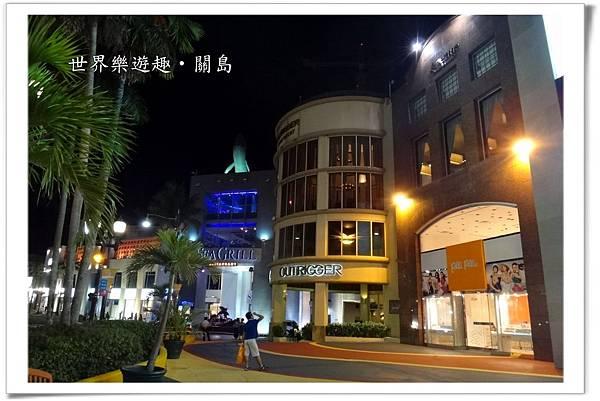 4b飯店商店街DSC00787