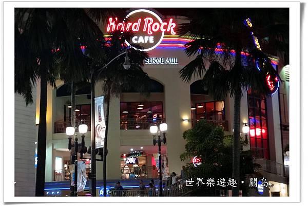 7b Hard Rock DSC00434