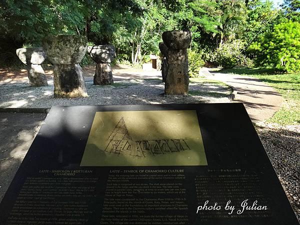 23拉提石公園2012_0730_014431(001)