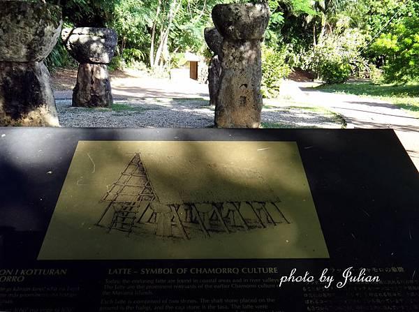 24拉提石公園2012_0730_014430(001)
