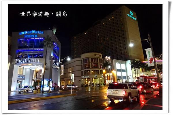 16b飯店商店街DSC00431