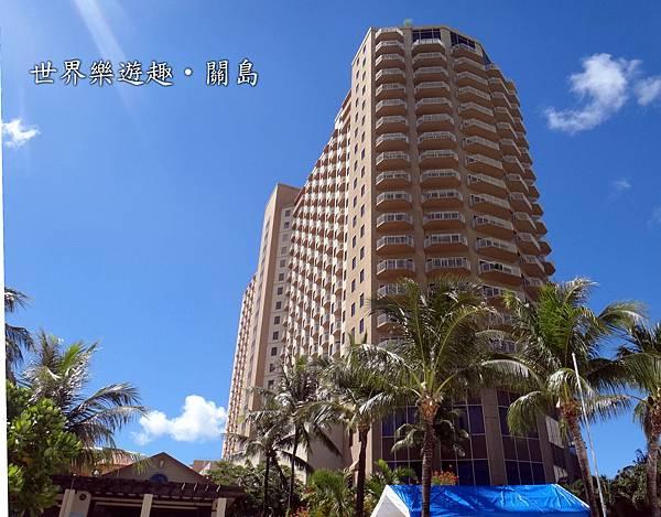 1a飯店外觀DSC00814