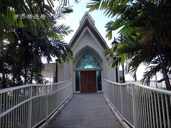 21凱悅海濱教堂DSC00882