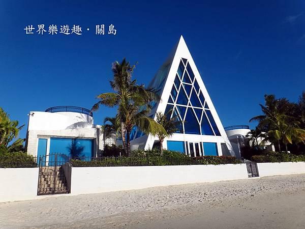 26藍水晶幸運之星教堂DSC00887