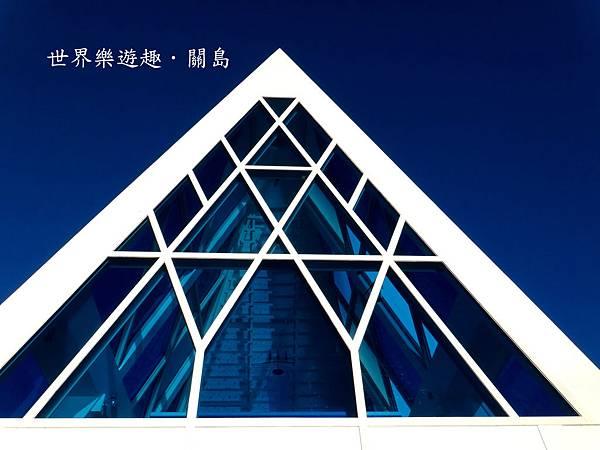 28藍水晶幸運之星教堂DSC00893