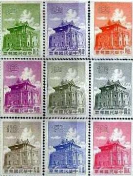 「莒光樓 郵票」的圖片搜尋結果