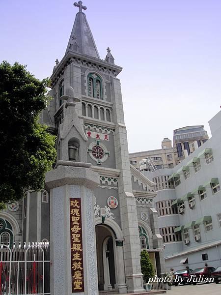 2愛河橋畔玫瑰教堂 (6)