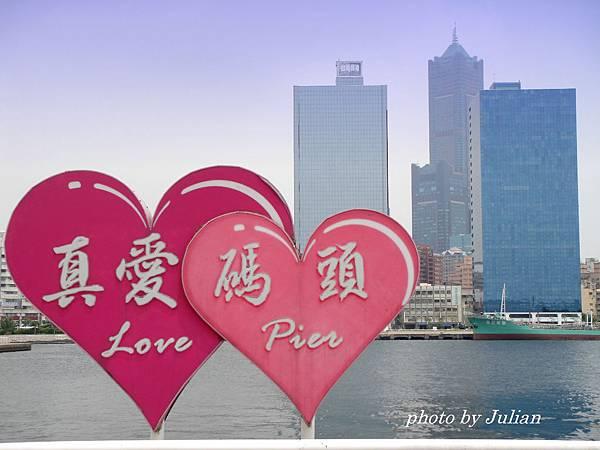 1真愛碼頭 (11)