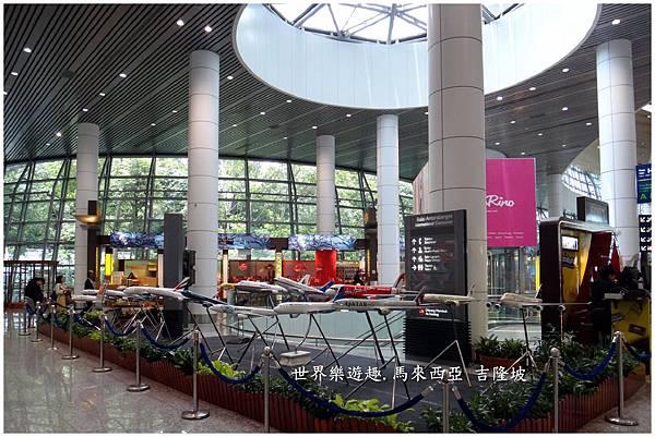 2吉隆坡機場0001.jpg
