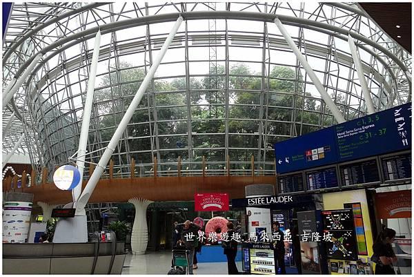 4吉隆坡機場0007.jpg
