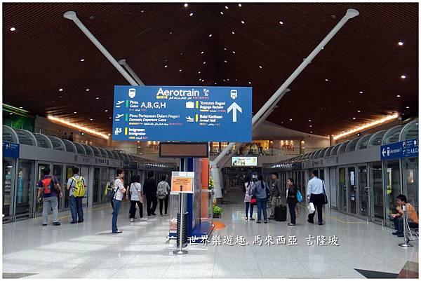 5吉隆坡機場0004.jpg