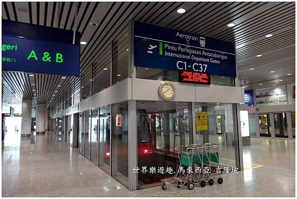 6吉隆坡機場0003.jpg