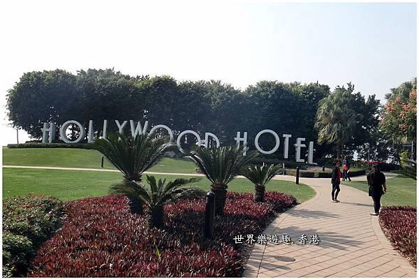 35迪士尼好萊塢餐廳花園b0037.jpg