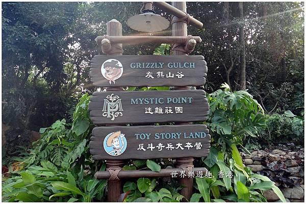 20迪士尼樂園0040.jpg